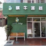 Hotel Pictures: Xichang Snail Inn, Xichang