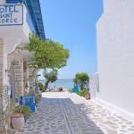 Προσθήκη κριτικής - Saint George Hotel