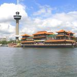 New Ocean Paradise Hotel, Rotterdam