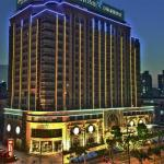 Onehome Yalong International Hotel, Shanghai