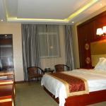Nanjing Riyu Business Hotel,  Jiangning