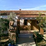 Casa Rural el Parral II, Pozo Alcón