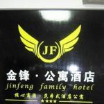 Jinfeng Family Hotel, Xian