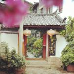 Sharing Inn,  Lijiang