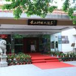 Hotel Pictures: Shilin Hotel, Huangshan Scenic Area