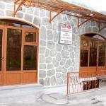 Fotos de l'hotel: NarVar Hotel, Goris