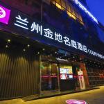 Jindi Mingting Hotel, Lanzhou