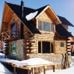 Hotellbilder: Cabaña Tronco y Piedra Caviahue, Caviahue