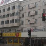 Jinjiang Inn - Shanghai Minhang Dongchuan Road,  Shanghai