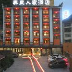 Hotel Pictures: Alley Mountain View Garden Hotel, Yangshuo