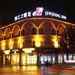 Jinjiang Inn - Shanghai Expo Park Pusan Road, Shanghai