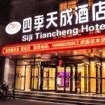 Beijing Sijitiancheng Hotel, Beijing
