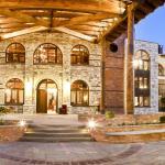 Kazarma Hotel,  Kalyvia Fylaktis
