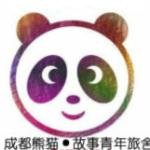Chengdu Panda Story Youth Hostel, Chengdu