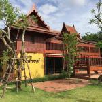 Ruen Thai Jong Lux, Phitsanulok