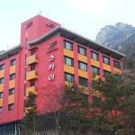 Sky Pension Motel, Gongju