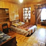 Guest House Gege,  Tbilisi City