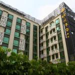 Guangzhou Shuiyue Nianhua Hotel Chimelong Branch,  Guangzhou