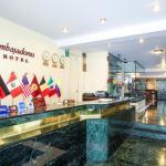 Embajadores Hotel, Lima