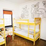 Kotiki Hostel,  Moscow