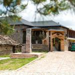 Photos de l'hôtel: Guest House Sofia, Voskopojë