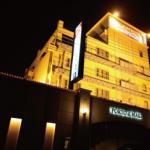 Hotel Porto di Mare Kobe (Adult Only),  Kobe