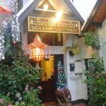 Sackarinh Guesthouse,  Luang Prabang
