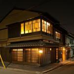 Zen Machiya Inn, Kyoto