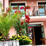 Fotos del hotel: Hotel Tarfa, Lozenets