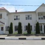 Elena Guest House, Gelendzhik