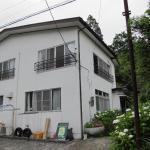 Narusawa Lodge,  Nikko