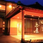 Fugetsugyosho, Toyooka