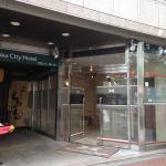 Morioka City Hotel,  Morioka