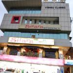 Hotel Sitara Residency, Hyderabad