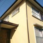 Isuzu Guest House,  Ise