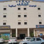 Al Malqa ApartHotel, Hajlah