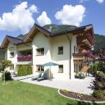 Hotellbilder: Appartment Kinigadner, Pertisau