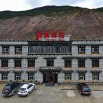 Hotel Pictures: Ritz Holiday Hotel, Daocheng