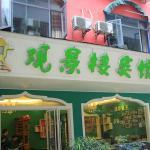 Yangshuo Guanjinglou Hotel, Yangshuo