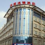 Hanting Express Shanghai Hongqiao Wuzhong Road, Shanghai
