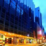Emperor Hotel,  Macau