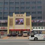 Datong Tongjuyuan Hotel, Datong