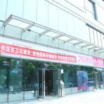 Mengxiangyijia Apartment, Wuhan