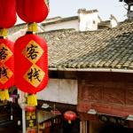 Laojie 89 Inn,  Huangshan