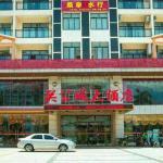 Guangongcheng Hotel,  Qionghai