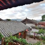 Leaf and Rain Garden Inn,  Lijiang