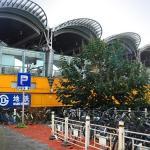 Zhongguancun Daocaoren Apartment,  Beijing