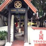 Bann Tazala, Exclusive Residence,  Chiang Mai