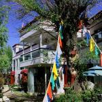 Shuian Gesang Huaxiang Hotel,  Lhasa