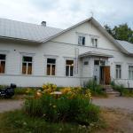 Villa Taika,  Antskog